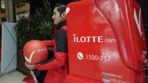 ecommerce baru muncul di indonesia. ilotte padukan e-commerce dan mall, ilotte meluncur dengan konsep baru, ecommerce baru ilotte, barang-barang yang di jual ilotte